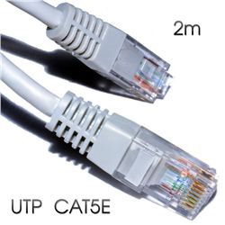 Cable Cromad de red UTP CAT 5E 2M Gris Claro - CR0516
