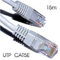 Cable Cromad de red UTP CAT 5E 15M Gris Claro - CR0520